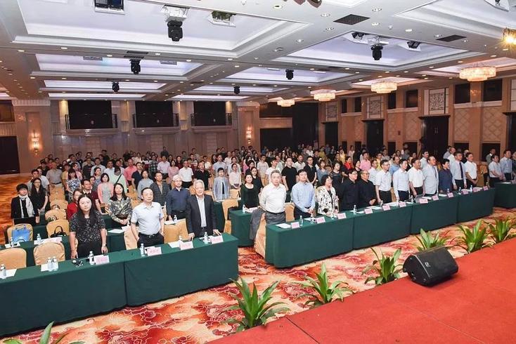 2019广东省医学教育协会年会暨第三次会员代表大会